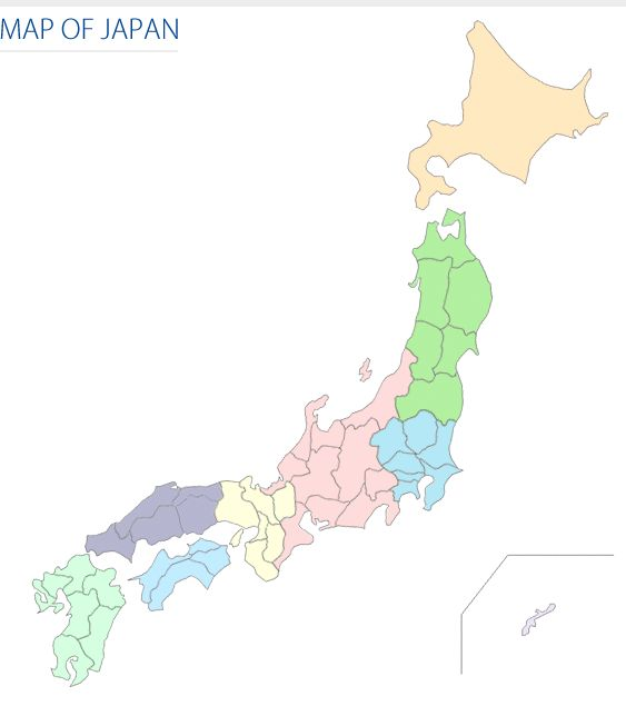 Japanese Prefectures Quiz KwizMi - Japan map prefectures